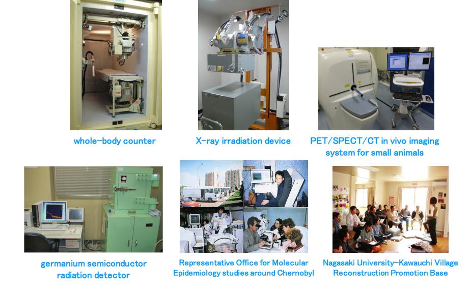Nagasaki University Research assets / Research equipment